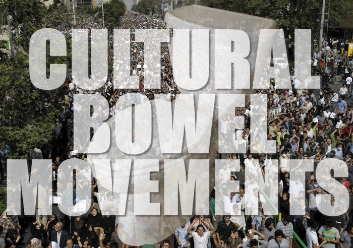 """Collective Movementism: The Fallacy of the Mass """"Awakening"""""""
